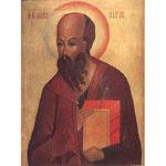 Толкование Послания к Римлянам святого апостола Павла