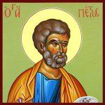 Соборное послание святого Апостола Петра