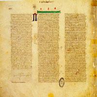 Послание к Фессалоникийцам святого Апостола Павла