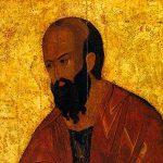 Послание к Ефесянам святого Апостола Павла
