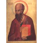 Послание к Римлянам святого Апостола Павла.