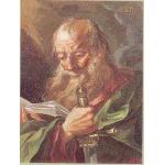 Послание к Коринфянам святого Апостола Павла.