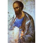 Послание к Титу святого Апостола Павла.