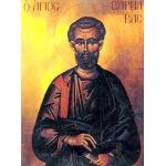 Соборное послание святого Апостола Петра.
