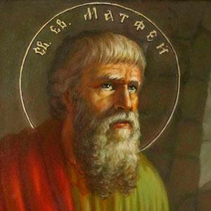 Евангелие по Матфею