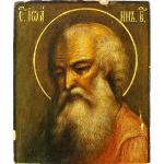 Соборное послание Апостола Иоанна Богослова.