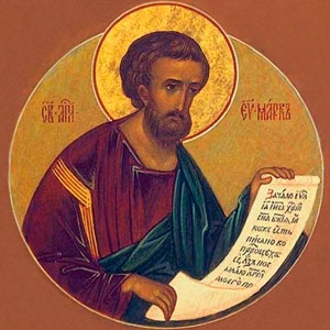Евангелие по Марку