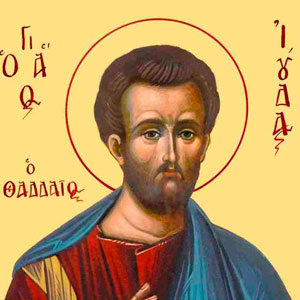 Соборное послание святого Апостола Иуды