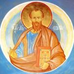Послание к Евреям святого Апостола Павла