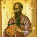 Послание к Тимофею святого Апостола Павла