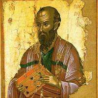 Апостол Павел. Послания к Тимофею.