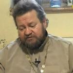 1-е Соборное послание апостола Петра