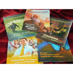 Учение Свидетелей Иеговы