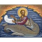 Беседы на книгу пророка Ионы