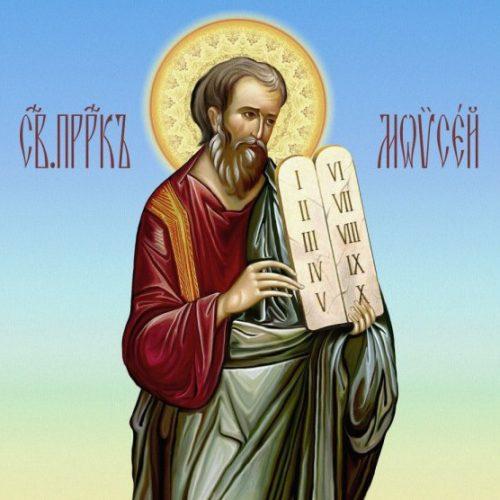 Изъяснение десяти заповедей, данных Моисею