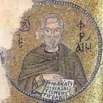 Преподобный Ефрем Сирин Толкование на книгу Бытия