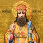Моления святителя Тихона Задонского