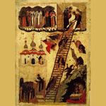 «Лествица» преподобного Иоанна Лествичника