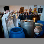 Паремия на водоосвящении праздника Святого Богоявления