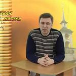 Вячеслав Боровских Православная психология