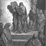 Первая Книга Ездры