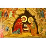 Тропарь и кондак Рождеству Христову
