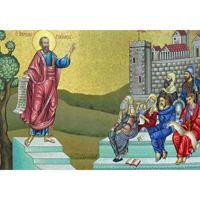 Беседы на второе послание к Фессалоникийцам