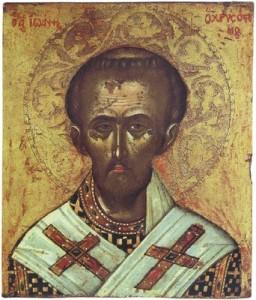 Св. Иоанн Златоуст