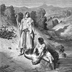 Книга Товита