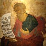 Книга пророка Софонии