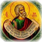 Книга пророка Наума