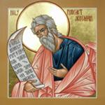Книги «Плач Иеремии», «Послание Иеремии»