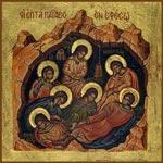 Святые семь отроков Ефесских