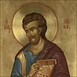 Евангелие по Луке