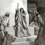 Книга Судей Израилевых