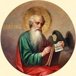 Евангелие по Иоанну