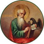 Соборное послание Апостола Иоанна Богослова
