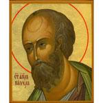 Послание к Римлянам святого Апостола Павла