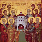 Деяния Cвятых Апостолов