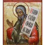 Беседы на Книгу пророка Иоиля
