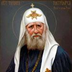 Житие святителя Тихона (Белавина), патриарха Московского и всея Руси