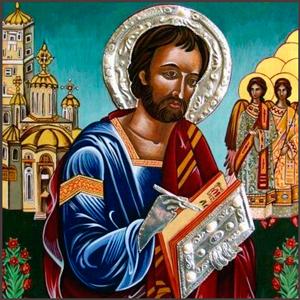 Пастырь — Апостол Ерм