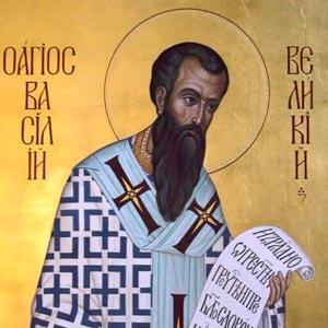 О Святом Духе. К святому Амфилохию, епископу Иконийскому — святитель Василий Великий