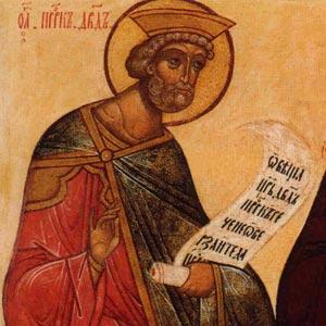 Беседы на Псалтирь