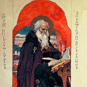 Повесть временных лет — преподобный Нестор Летописец