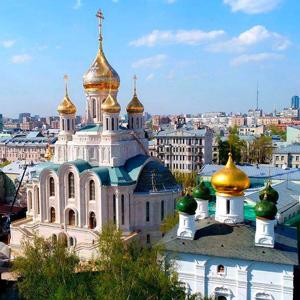 Православные просветительские курсы. 6-й год обучения (2019–2020)