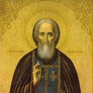 Житие и чудеса преподобного Сергия, игумена Радонежского — преподобный Епифаний Премудрый