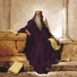 Толкование Книги Екклезиаста — священник Даниил Сысоев
