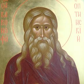 Духовное наследие — преподобный Варсонофий Оптинский