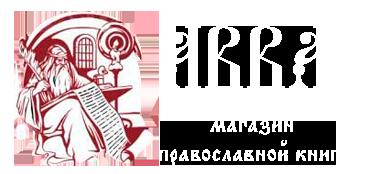 Магазин православной книги «Авва»